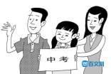 2017年云南省中考语文试题及答案