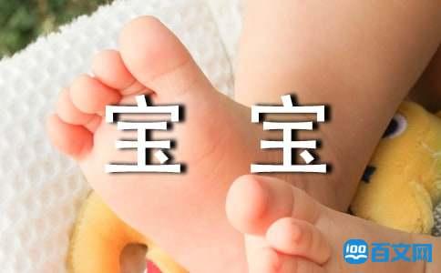 两个月的宝宝如何早教?