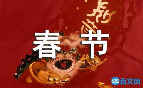 国内春节旅游十大美景