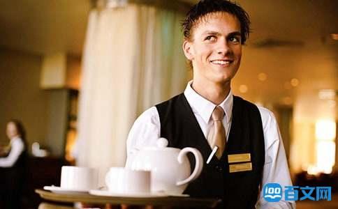 酒店餐饮服务员服务技能标准