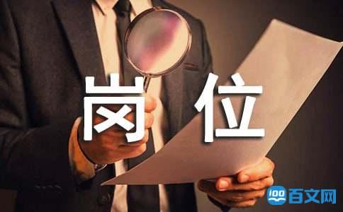 天津师范大学法学院2017年度教学科研岗位招聘计划