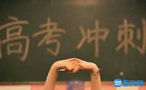 2017年云南成人高考报名指南