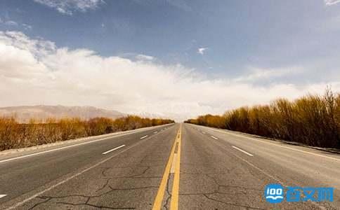 普通公路项目施工安全生产费用管理细则