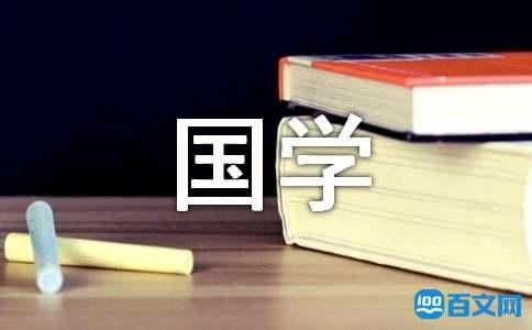 杨万里《小池》原文赏析