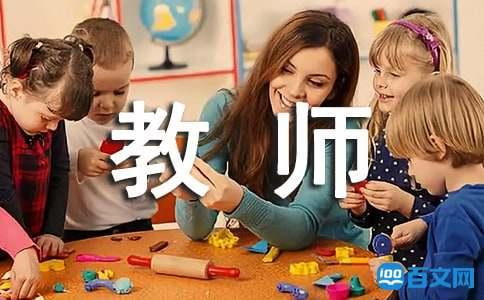 对外汉语教师资格证与普通教师资格证的区别在哪?
