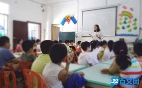 小学二年级语文最新教学计划