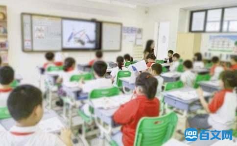 国殇教学设计
