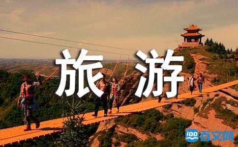 武汉周边自驾游一日游景点