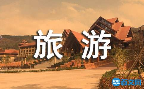 北京旅游景点路线及门票