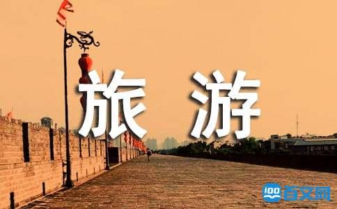 一学就会的旅游粤语(带拼音)