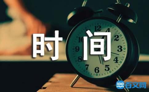2016云南省社会工作者考后资格审核时间公布