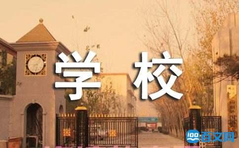 2017广西专科学校排名「最新」