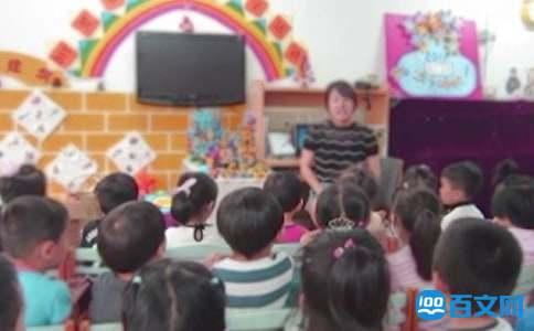 幼儿园教师个人工作总结大班