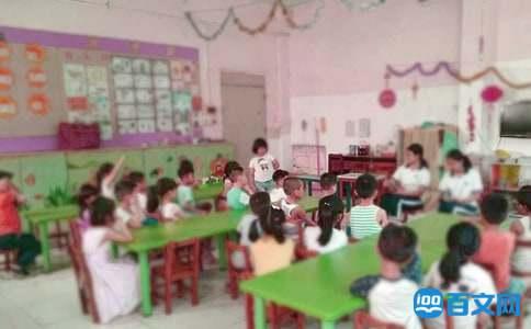 幼儿园小班主题活动的教案