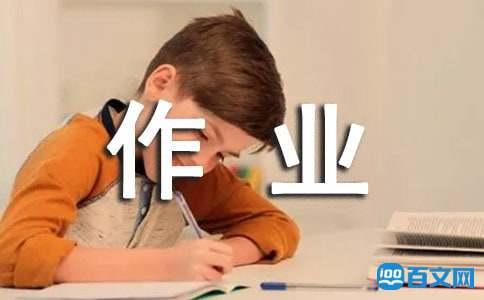 暑假作业:小学生必背古诗70首