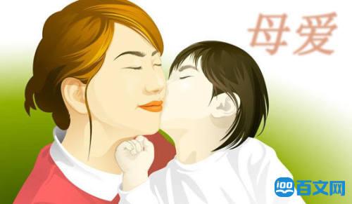关于母爱的国内外名人名言