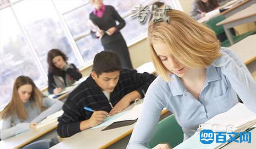《事业单位工作人员处分暂行规定》考试题及答案