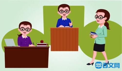 河北省教师资格考试报名条件