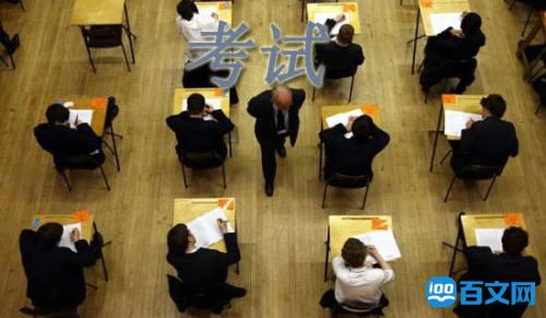 英语考试反思检讨