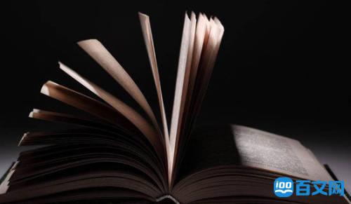 适合职场女性读的励志书籍